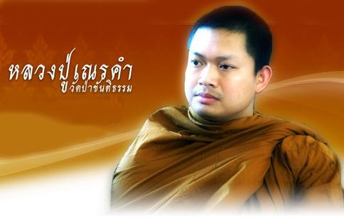 ทักษะอื่น ๆ ของคนไทย ก็น่าเป็นห่วงไม่แพ้กัน