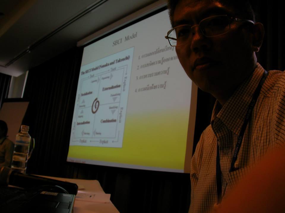 NCCIT present at phuket