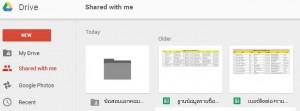 google_share