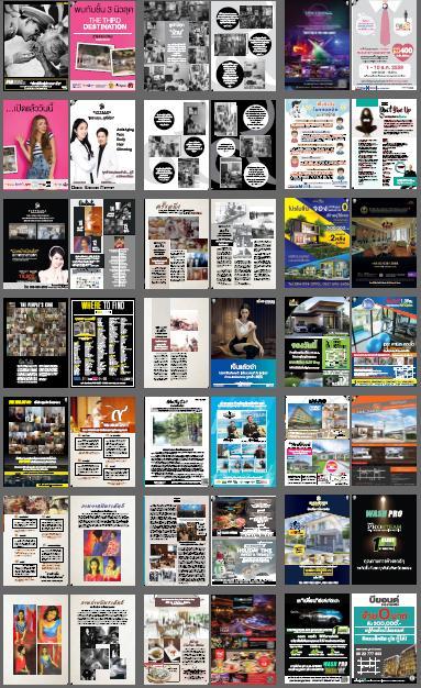fin magazine